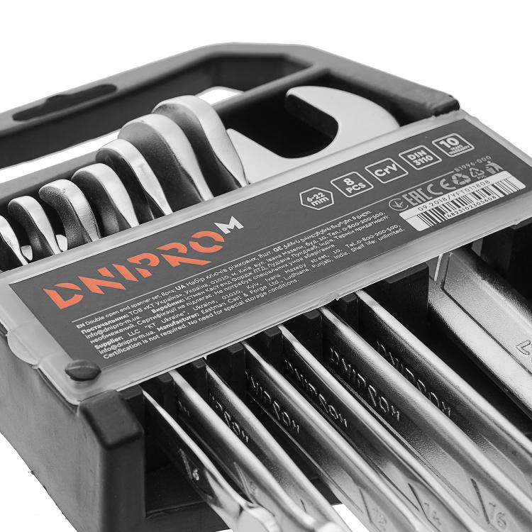 Набор ключей рожковых Dnipro-M (8 шт.) фото №3