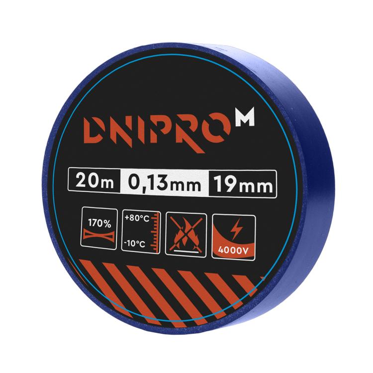 Ізоляційна стрічка Dnipro-M 20 м 19 мм 0,13 мм синій 4000 В
