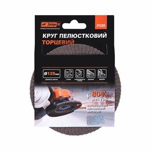 КЛТ Дніпро-М Р120 22.2