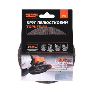 Круг лепестковый торцевой Дніпро-М Р80, 1 шт/уп