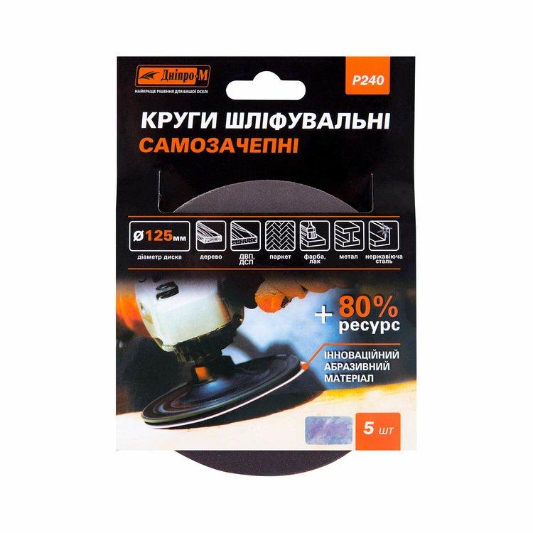 Круг шлифовальный самозацепной Дніпро-М Р240, 5 шт/уп