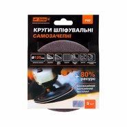 Круг шлифовальный самозацепной Дніпро-М Р40, 5 шт/уп