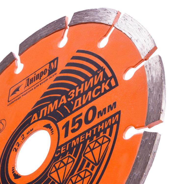 Шлифмашина угловая Dnipro-M GL-150S + Алмазный диск 150 22.2 сегмент фото №7