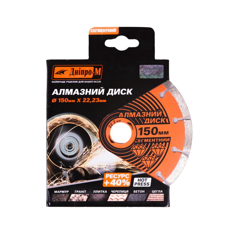 Шлифмашина угловая Dnipro-M GL-150S + Алмазный диск 150 22.2 сегмент фото №8