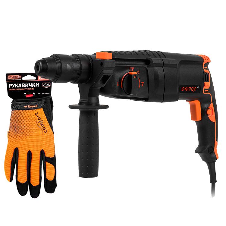 Перфоратор прямой Dnipro-M RH-98 Q + Перчатки для электроинструмента Comfort ХL