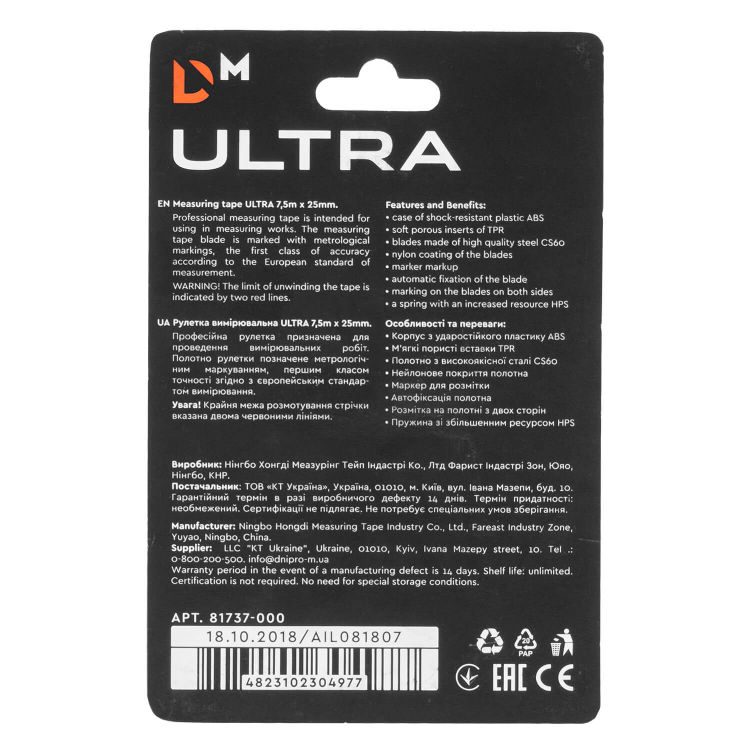 Рулетка Dnipro-M Ultra 7.5 м*25 мм фото №8