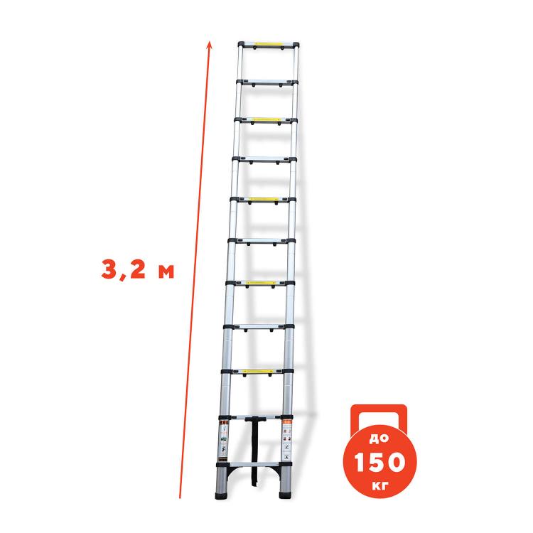 Лестница алюминиевая телескопическая Dnipro-M TL132 3.2 м + 3 валика фото №5