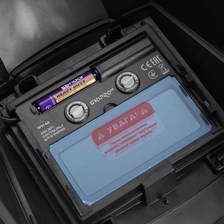 Сварочный аппарат IGBT Dnipro-M MMA-250DPFC + Маска сварщика WM-46 фото №12