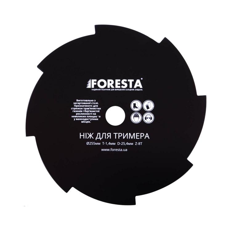 Бензиновый триммер Foresta FС-43 + 4 ножа фото №15