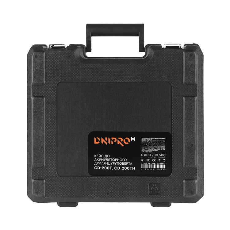 Кейс пластиковий до шуруповерту Dnipro-M CD-200T/CD-200TH фото №4