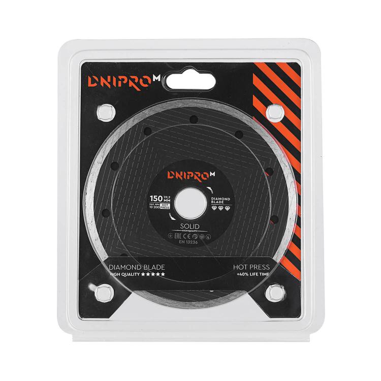 Шлифмашина угловая Dnipro-M GL-160SE + Алмазный диск 150 22.2 Solid фото №8