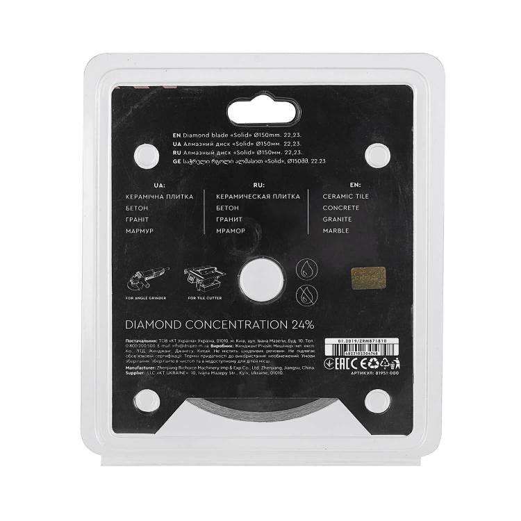 Шлифмашина угловая Dnipro-M GL-160SE + Алмазный диск 150 22.2 Solid фото №11