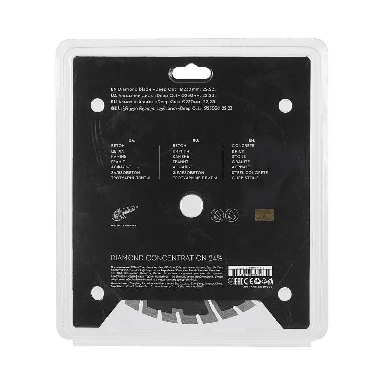 Шлифмашина угловая Dnipro-M GL-230 + Алмазный диск 230 22.2 Deep Cut фото №9