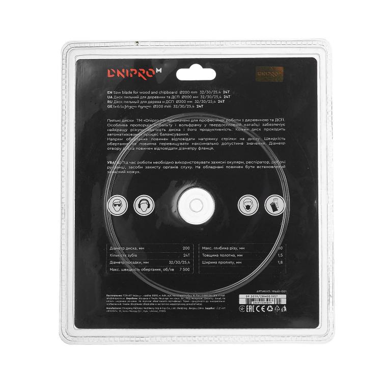Пильний диск Dnipro-M 200 мм 32 30 25,4 24Т фото №3