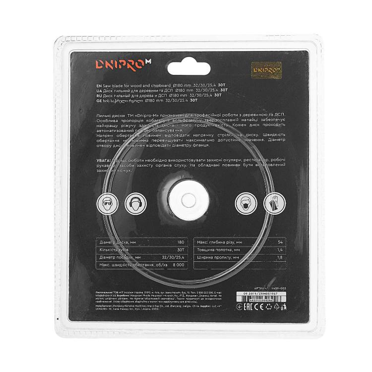 Пильний диск Dnipro-M 180 мм 32 30 25,4 30Т фото №3