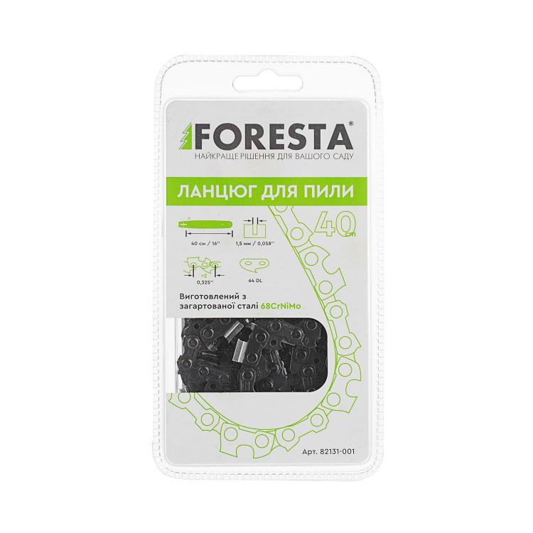 Бензопила цепная Foresta FA-40S + Цепь + 2 масла фото №8