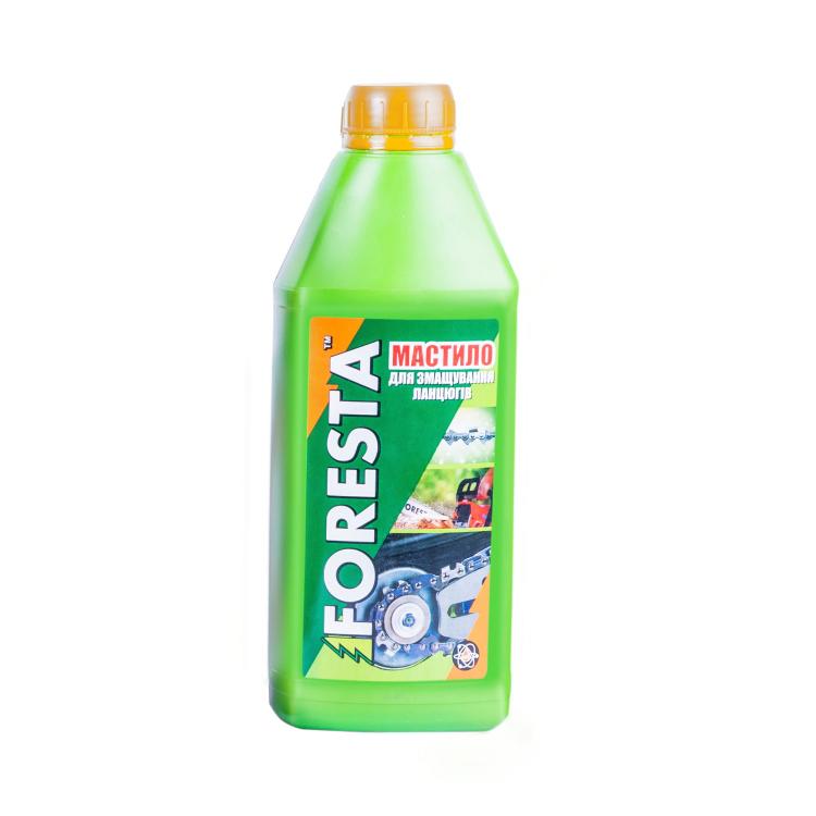 Бензопила цепная Foresta FA-48S + Цепь + 2 масла фото №6