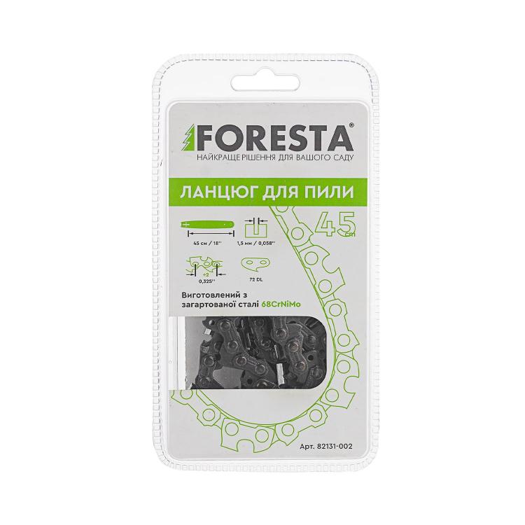 Бензопила цепная Foresta FA-48S + Цепь + 2 масла фото №8