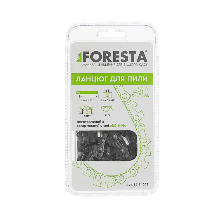Бензопила ланцюгова Foresta FA-58N + Ланцюг + 2 масла фото №8