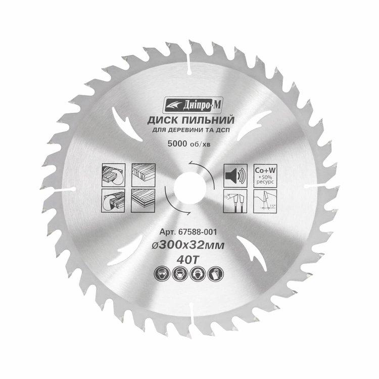 Пильный диск Дніпро-М 300 32 40Т