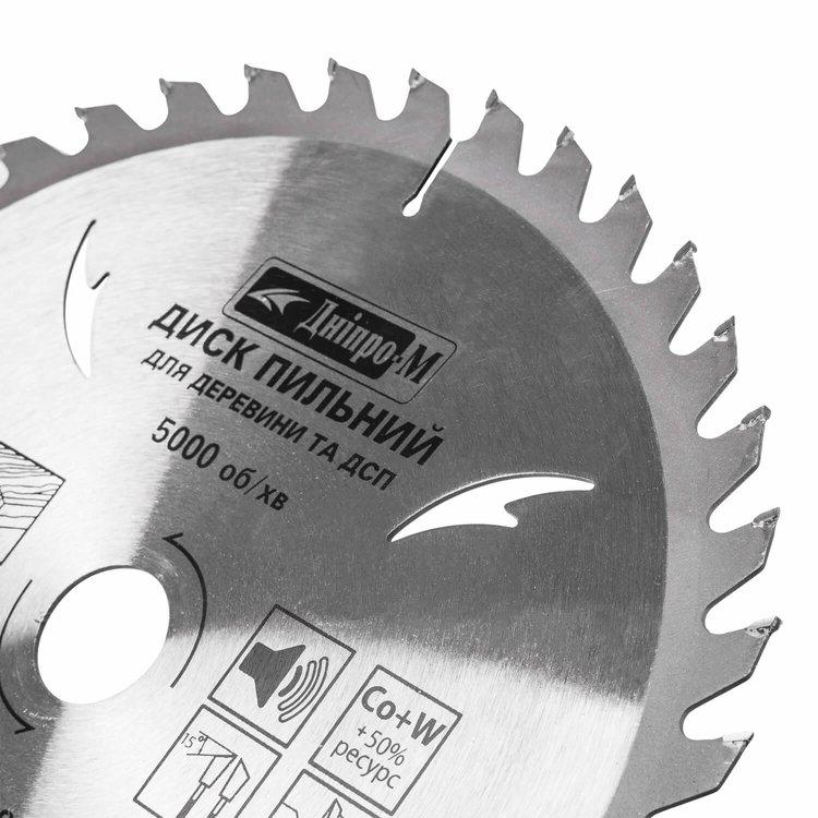 Пильный диск Дніпро-М 300 32 40Т фото №2