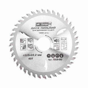 Пильный диск Дніпро-М 115 22.2 40Т