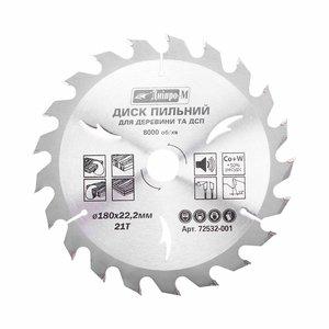 Пильный диск Дніпро-М 180 22.2 21Т