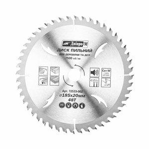 Пильный диск Дніпро-М 185 20 48Т