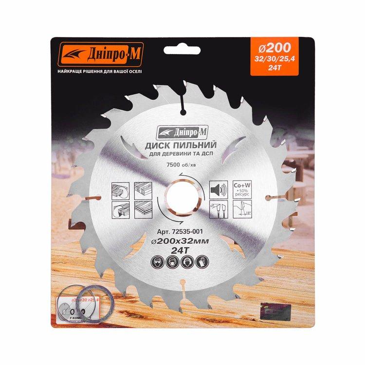 Пильный диск Дніпро-М 200 32 24Т фото №3