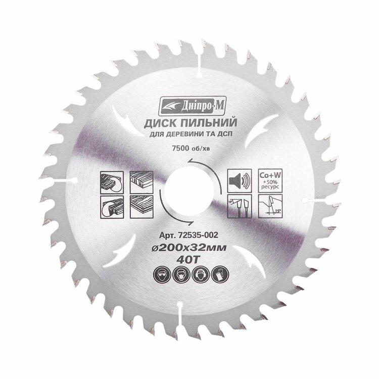 Пильный диск Дніпро-М 200 32 40Т