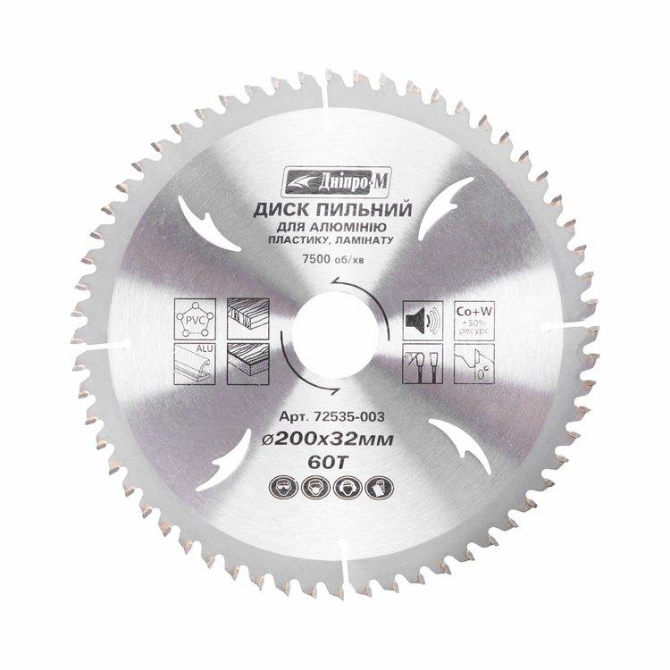 Пильный диск Дніпро-М 200 32 60Т, (алюм., пласт., лам.)