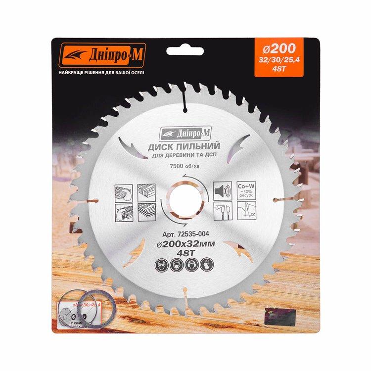 Пильный диск Дніпро-М 200 32 48Т фото №3