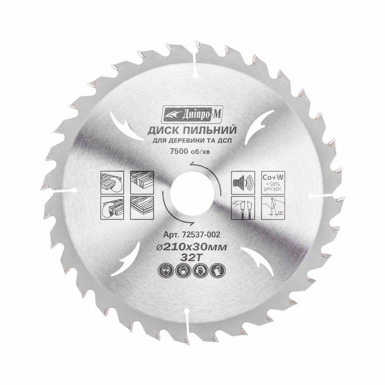 Пильный диск Дніпро-М 210 30 32Т
