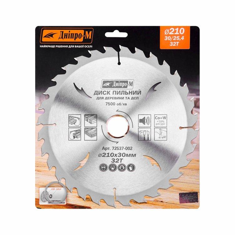 Пильный диск Дніпро-М 210 30 32Т фото №3