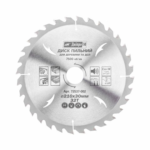 Пильный диск Дніпро-М 210 30 25.4 32Т