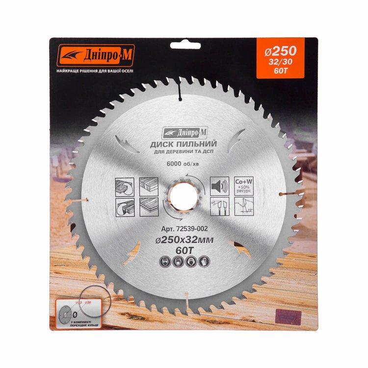 Пильный диск Дніпро-М 250 32 60Т фото №3