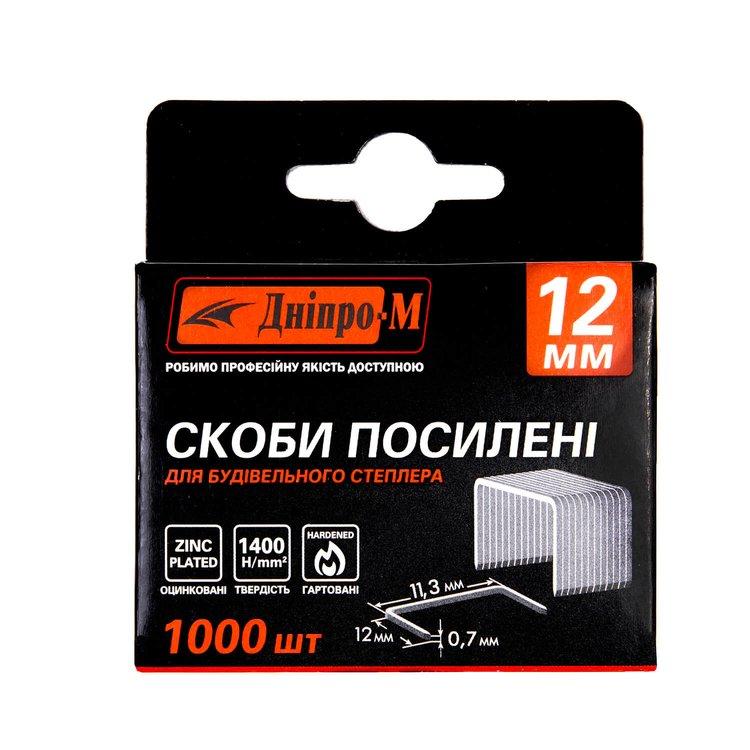 Скобы усиленные для строительного степлера Дніпро-М 11,3*0,7*12 мм