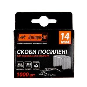 Скобы усиленные для строительного степлера Дніпро-М 11,3*0,7*14 мм