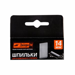 Шпильки для строительного степлера Дніпро-М 14 мм