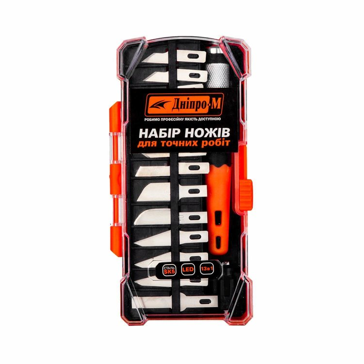 Набор ножей Дніпро-М для точных работ (13 шт.)