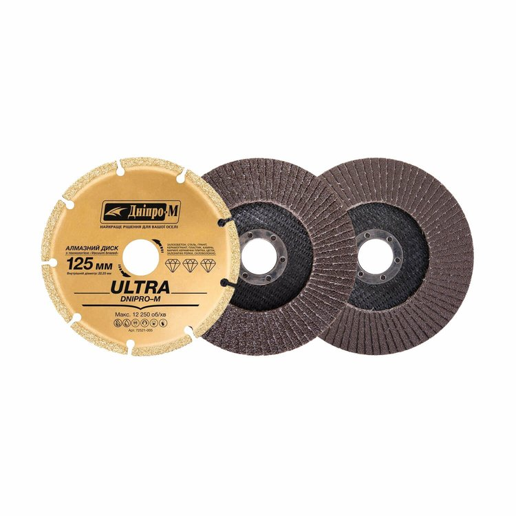 Алмазний диск Ultra 125мм + КЛТ Р60+P100