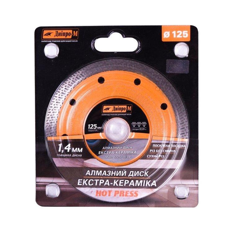 УШМ Дніпро-М МШК-1250Р + Алмазный диск 125 Экстра-Керамика фото №4