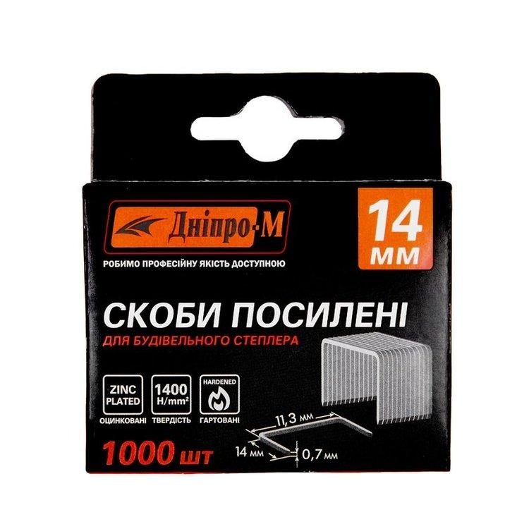 Шлифмашина угловая Дніпро-М МШК-900 + Степлер строительный Дніпро-М БС-614/3М + скобы для степлера фото №5