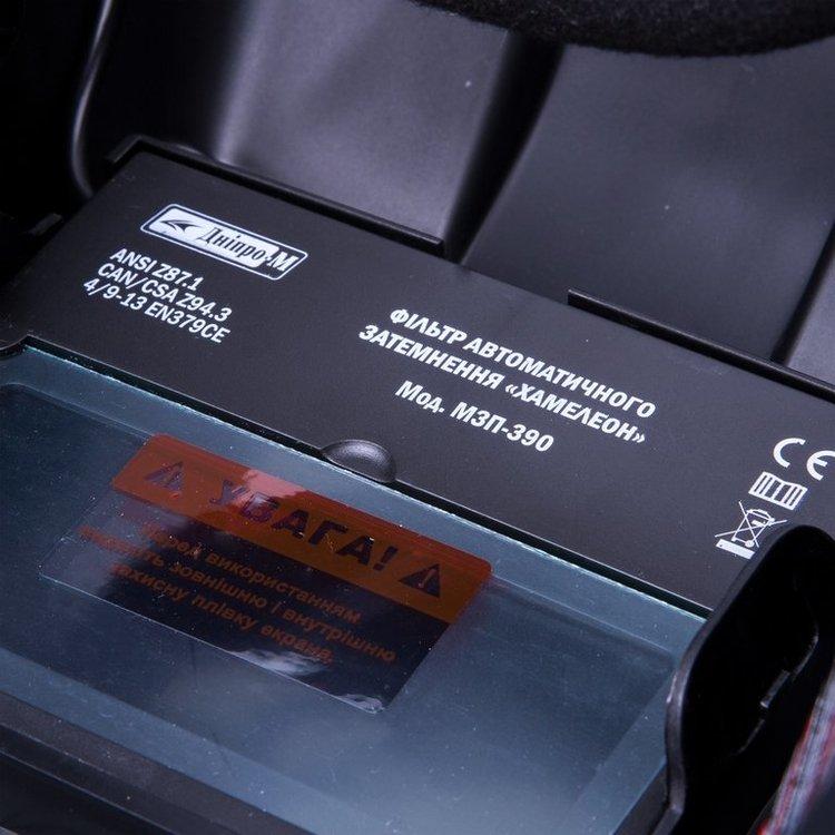 Сварочный аппарат IGBT Дніпро-М САБ-258Н + Маска сварщика Дніпро-М МЗП-390 фото №10