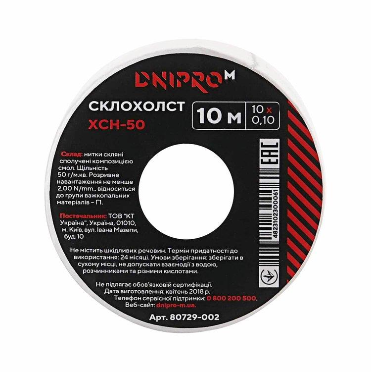 Стеклохолст малярный Dnipro-M 100мм*10м для швов ГКЛ