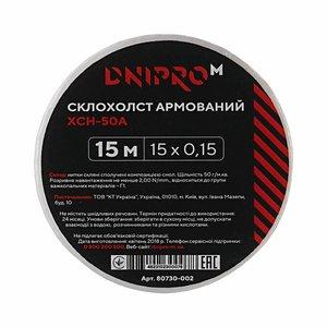 Стеклохолст армированный Dnipro-M 150мм*15м для откосов