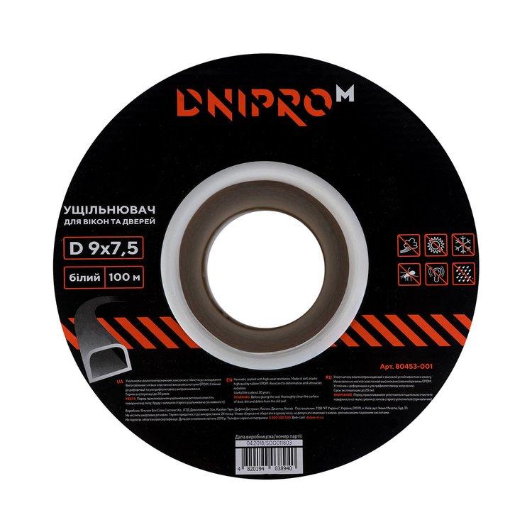 Уплотнитель самоклеющийся Dnipro-M D 100 белый 9*7,5 мм