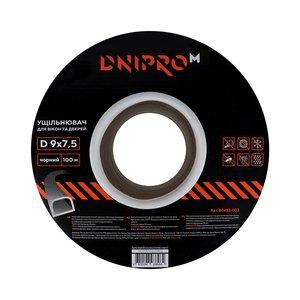 Уплотнитель самоклеющийся Dnipro-M D 100 чёрный 9*7,5 мм