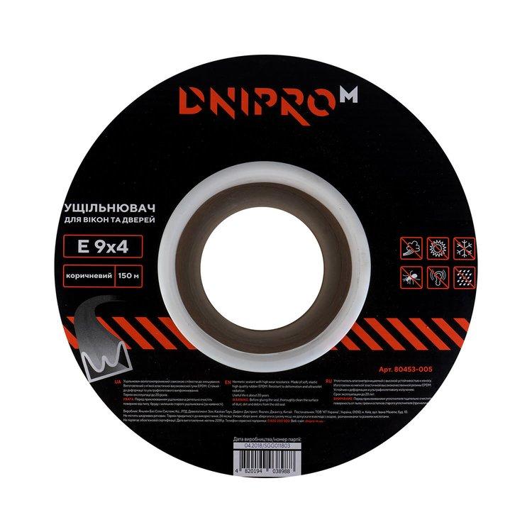 Уплотнитель самоклеющийся Dnipro-M Е 150 коричневый 9*4 мм