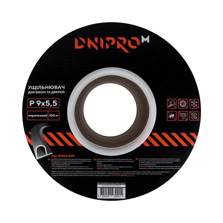 Уплотнитель самоклеющийся Dnipro-M Р 100 коричневый 9*5,5 мм